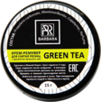 Крем-ремувер BARBARA GREEN TEA для снятия ресниц, 15 г
