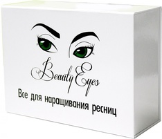 Beauty box на магнитном замке Beauty Eyes 1